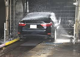 lavadero de auto
